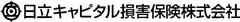 日立キャピタル損害保険株式会社