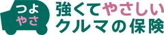 三井ダイレクト損保の自動車保険