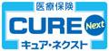オリックス生命 医療保険 新CURE[キュア]