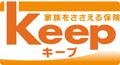 オリックス生命 Keep[キープ]